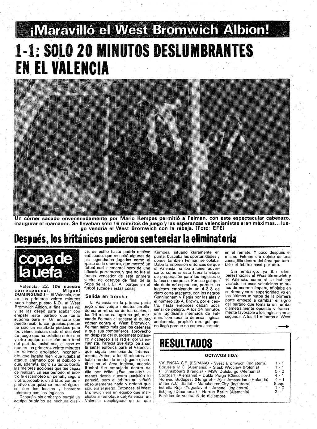 Валенсия (Испания) - Вест Бромвич Альбион (Англия) 1:1. Нажмите, чтобы посмотреть истинный размер рисунка