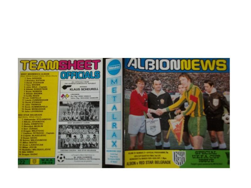 Вест Бромвич Альбион (Англия) - Црвена Звезда (Югославия) 1:1. Нажмите, чтобы посмотреть истинный размер рисунка