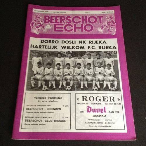 Берсхот (Бельгия) - Риека (Югославия) 0:0