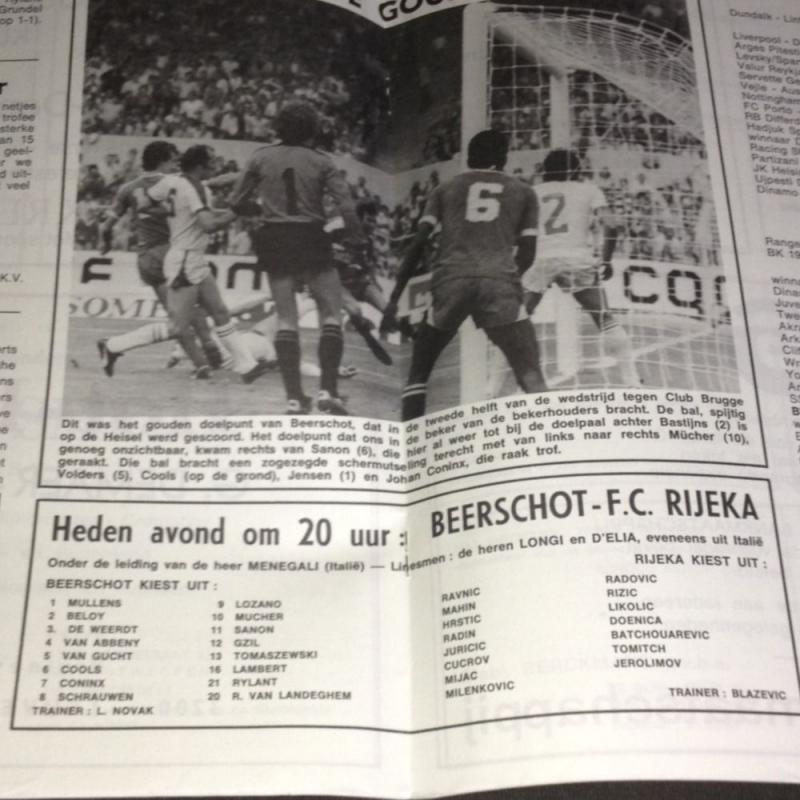 Берсхот (Бельгия) - Риека (Югославия) 0:0. Нажмите, чтобы посмотреть истинный размер рисунка