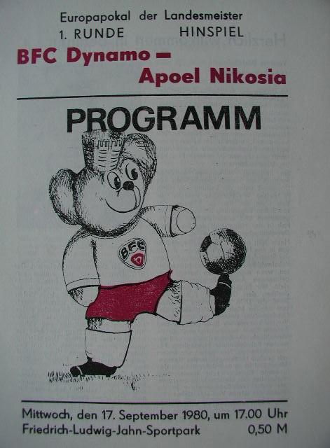 Динамо Берлин (ГДР) - АПОЭЛ (Кипр) 3:0