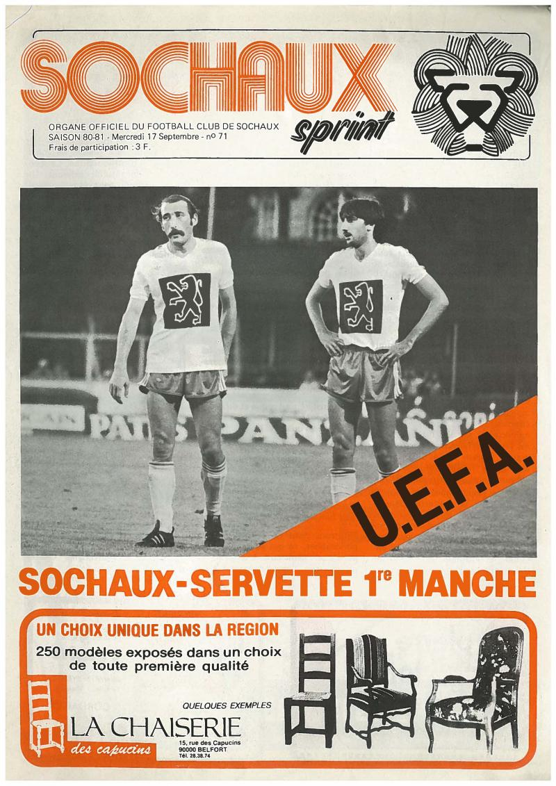Сошо (Франция) - Серветт (Швейцария) 2:0. Нажмите, чтобы посмотреть истинный размер рисунка