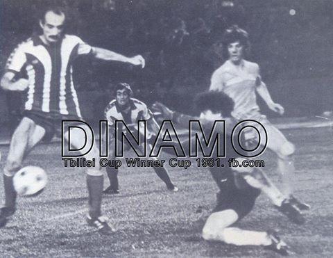 Динамо Тб (СССР) - Кастория (Греция) 2:0