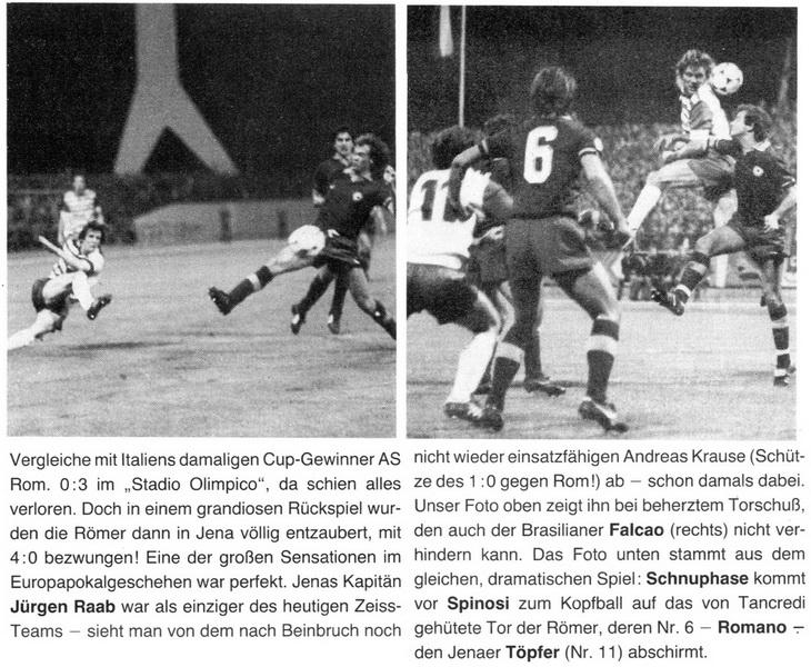 Рома (Италия) - Карл Цейсс Йена (ГДР) 3:0