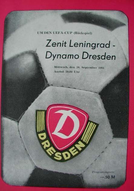 Динамо Дрезден (ГДР) - Зенит (СССР) 4:1