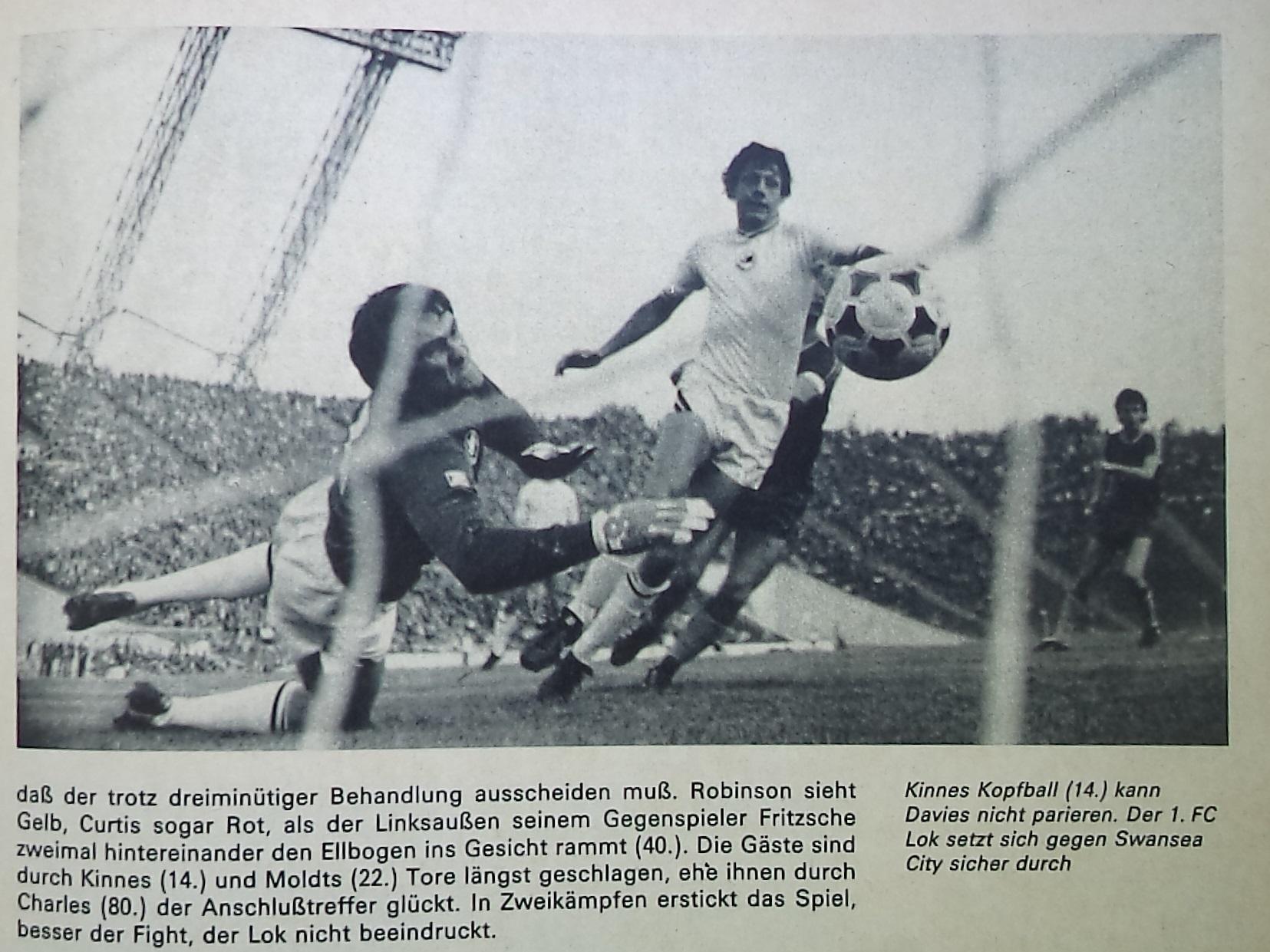 Локомотив Лейпциг (ГДР) - Суонси Сити (Уэльс) 2:1
