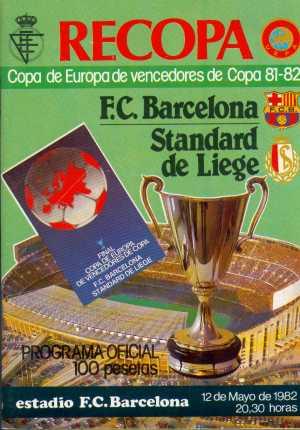 Барселона (Испания) - Стандард (Бельгия) 2:1