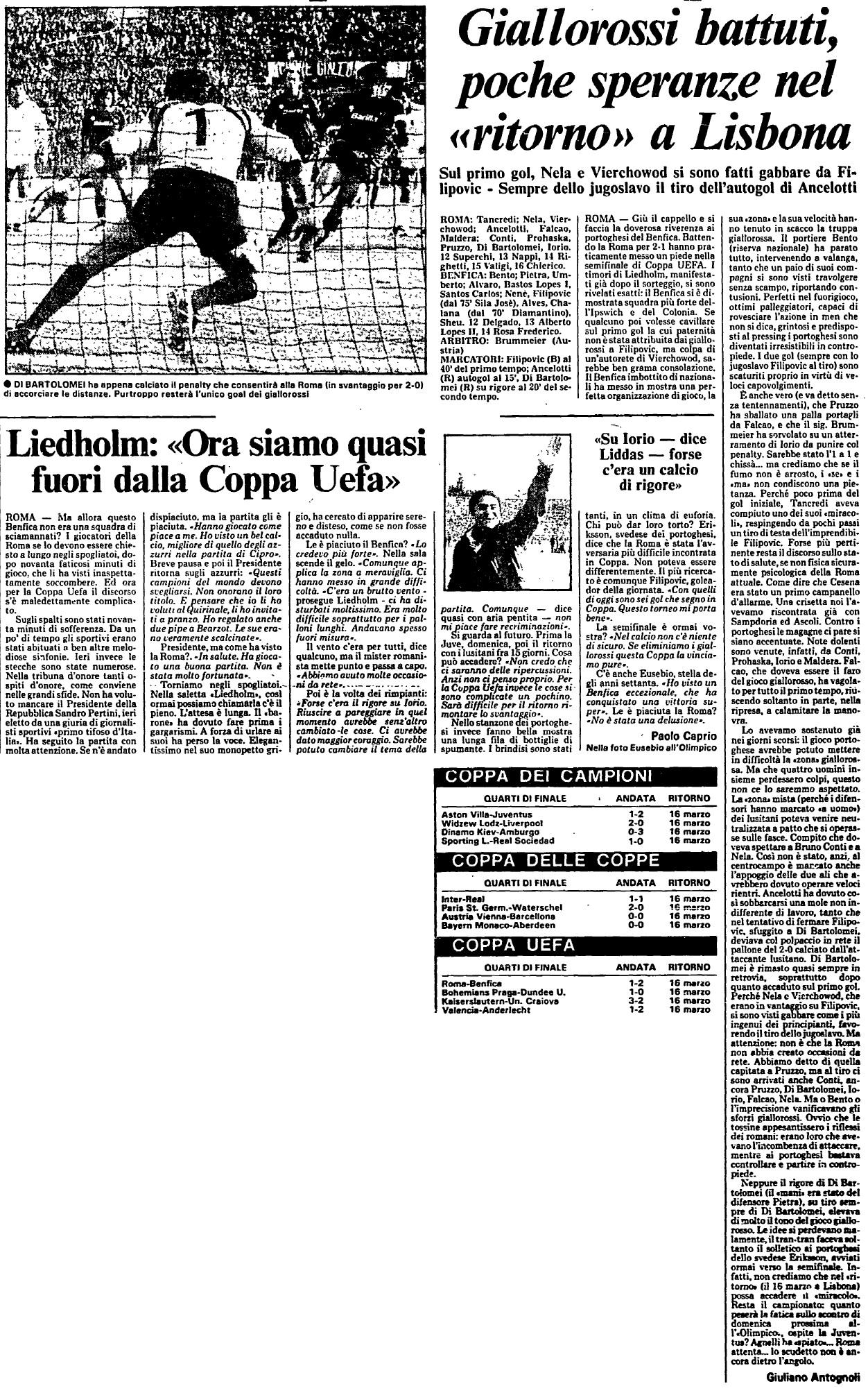 Рома (Италия) - Бенфика (Португалия) 1:2