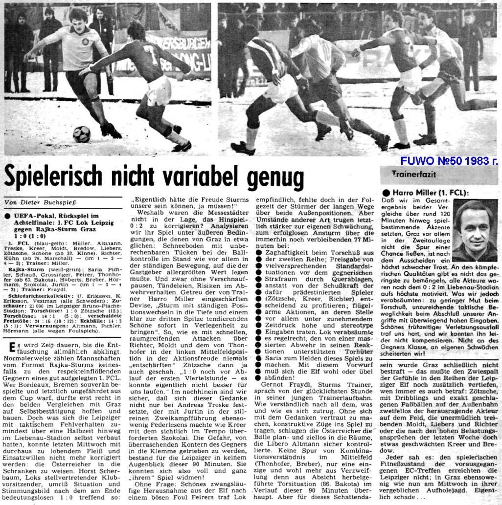 Локомотив Лейпциг (ГДР) - Штурм (Австрия) 1:0. Нажмите, чтобы посмотреть истинный размер рисунка