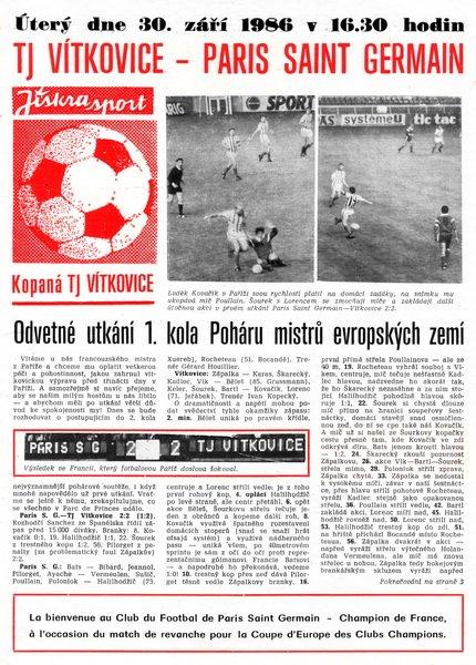 Витковице (Чехословакия) - ПСЖ (Франция) 1:0