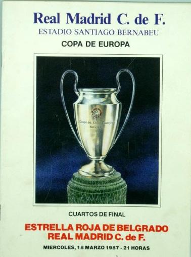 Реал Мадрид (Испания) - Црвена Звезда (Югославия) 2:0