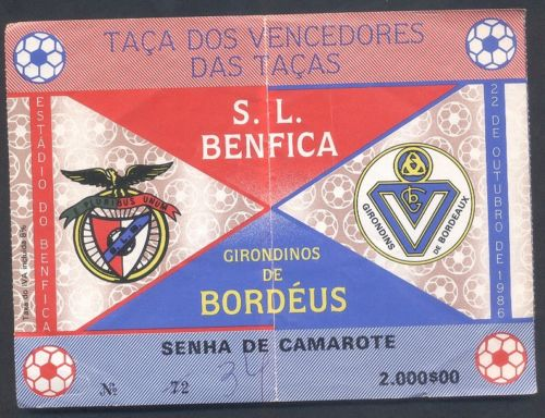 Бенфика (Португалия) - Бордо (Франция) 1:1