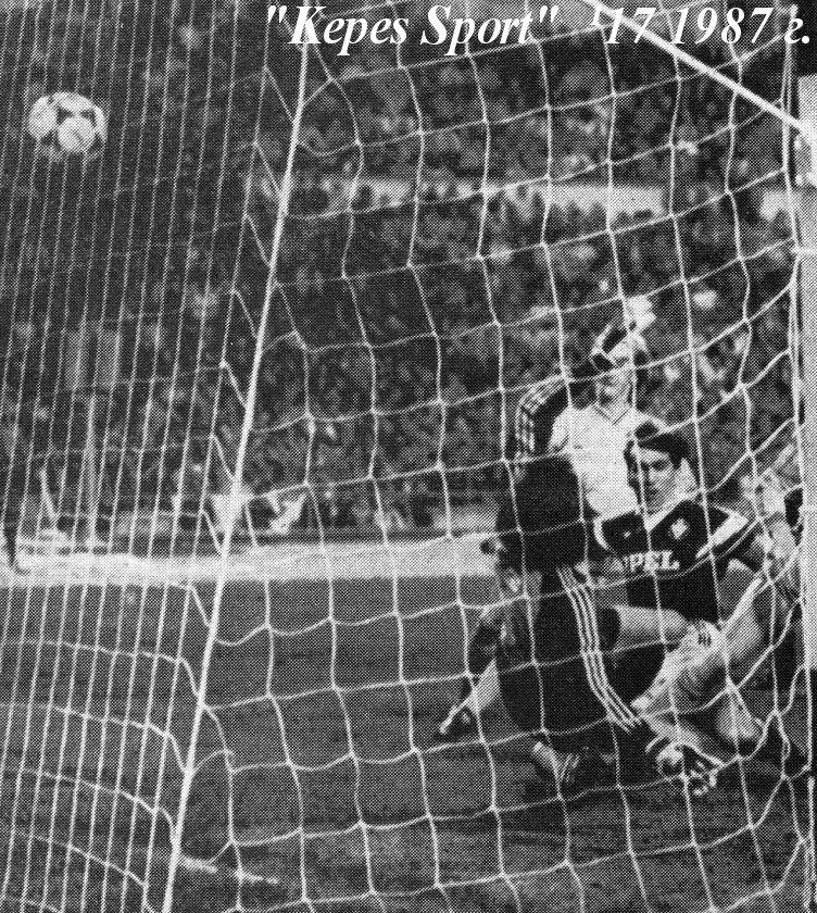 Локомотив Лейпциг (ГДР) - Бордо (Франция) 0:1 пен. 6:5