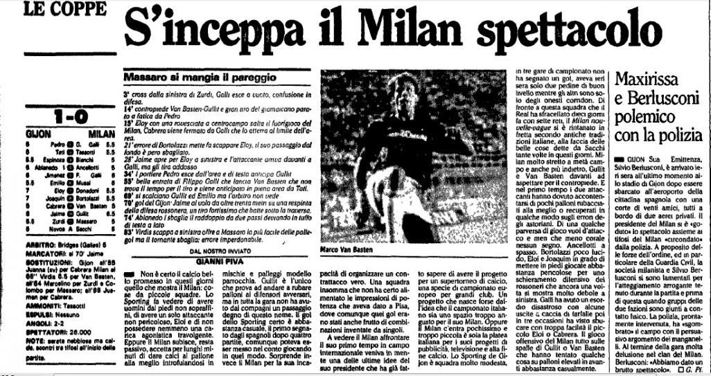 Милан (Италия) - Спортинг (Испания) 3:0. Нажмите, чтобы посмотреть истинный размер рисунка