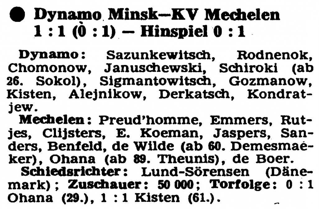 Динамо Мн (СССР) - Мехелен (Бельгия) 1:1. Нажмите, чтобы посмотреть истинный размер рисунка