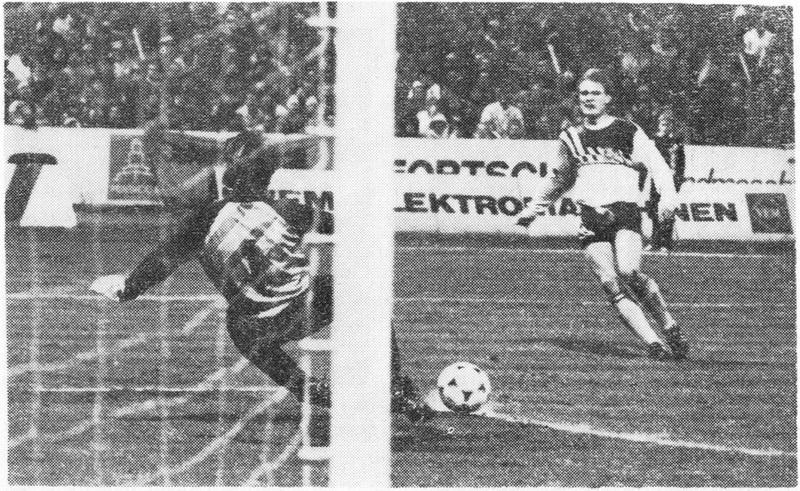 Динамо Дрезден (ГДР) - Варегем (Бельгия) 4:1