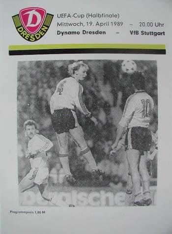 Динамо Дрезден (ГДР) - Штутгарт (Германия) 1:1