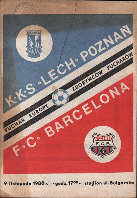 Лех (Польша) - Барселона (Испания) 1:1 пен. 4:5