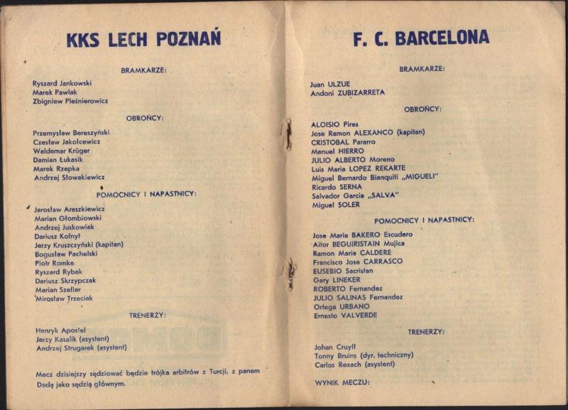 Лех (Польша) - Барселона (Испания) 1:1 пен. 4:5. Нажмите, чтобы посмотреть истинный размер рисунка