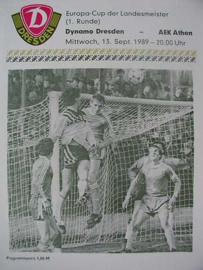 Динамо Дрезден (ГДР) - АЕК (Греция) 1:0