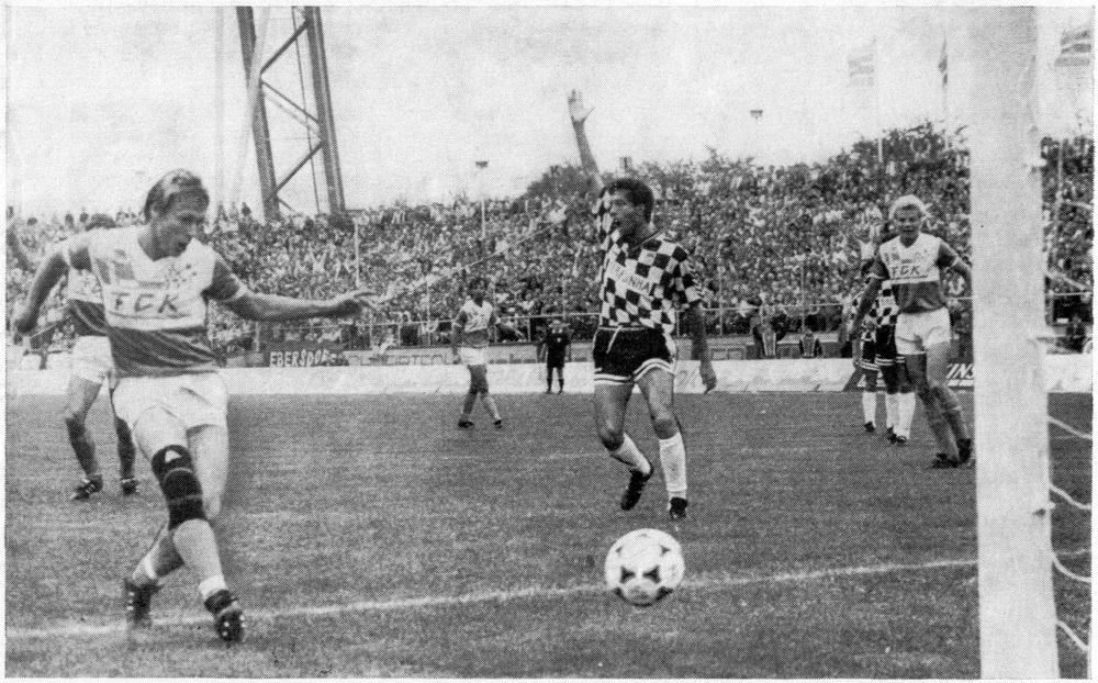 Хемниц (ГДР) - Боавишта (Португалия) 1:0