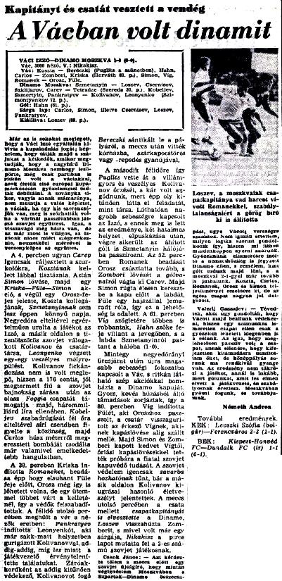 Вац (Венгрия) - Динамо (СССР) 1:0