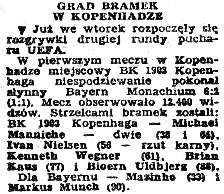 Б-1903 (Дания) - Бавария (Германия) 6:2
