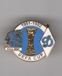 Гент (Бельгия) - Динамо (СССР) 2:0