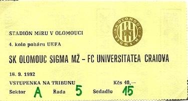 Сигма (Чехословакия) - Университатя Крайова (Румыния) 1:0