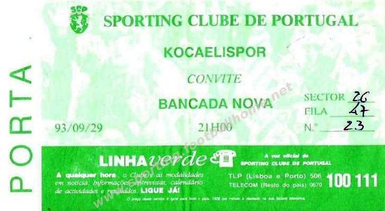 Коджаэлиспор (Турция) - Спортинг Лиссабон (Португалия) 0:0