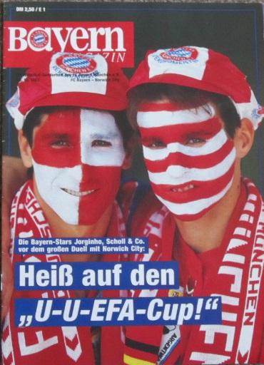 Бавария (Германия) - Норвич Сити (Англия) 1:2