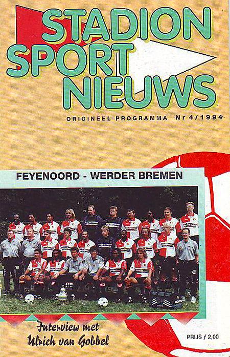 Фейеноорд (Голландия) - Вердер (Германия) 1:0