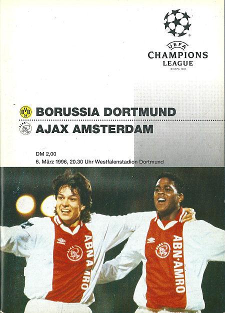 Боруссия Д (Германия) - Аякс (Голландия) 0:2