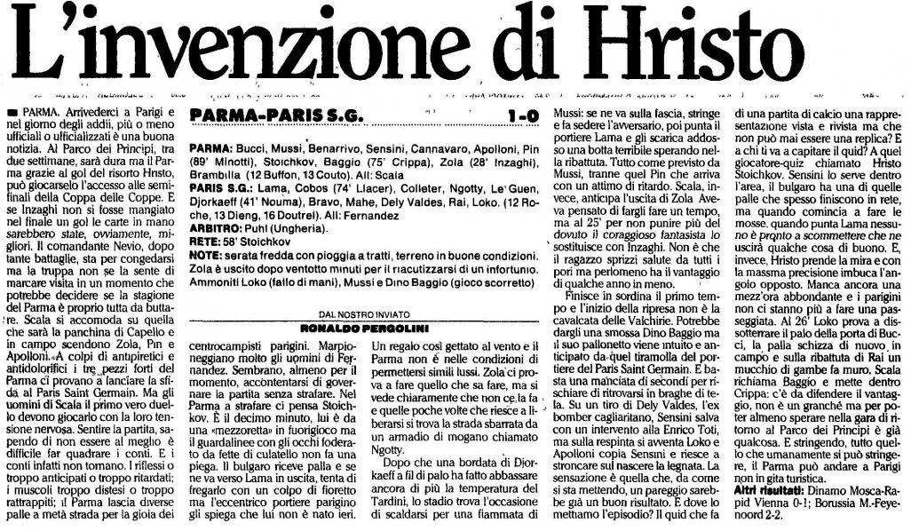 Парма (Италия) - ПСЖ (Франция) 1:0. Нажмите, чтобы посмотреть истинный размер рисунка