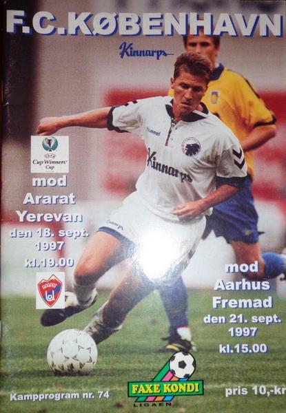 Копенгаген (Дания) - Арарат (Армения) 3:0