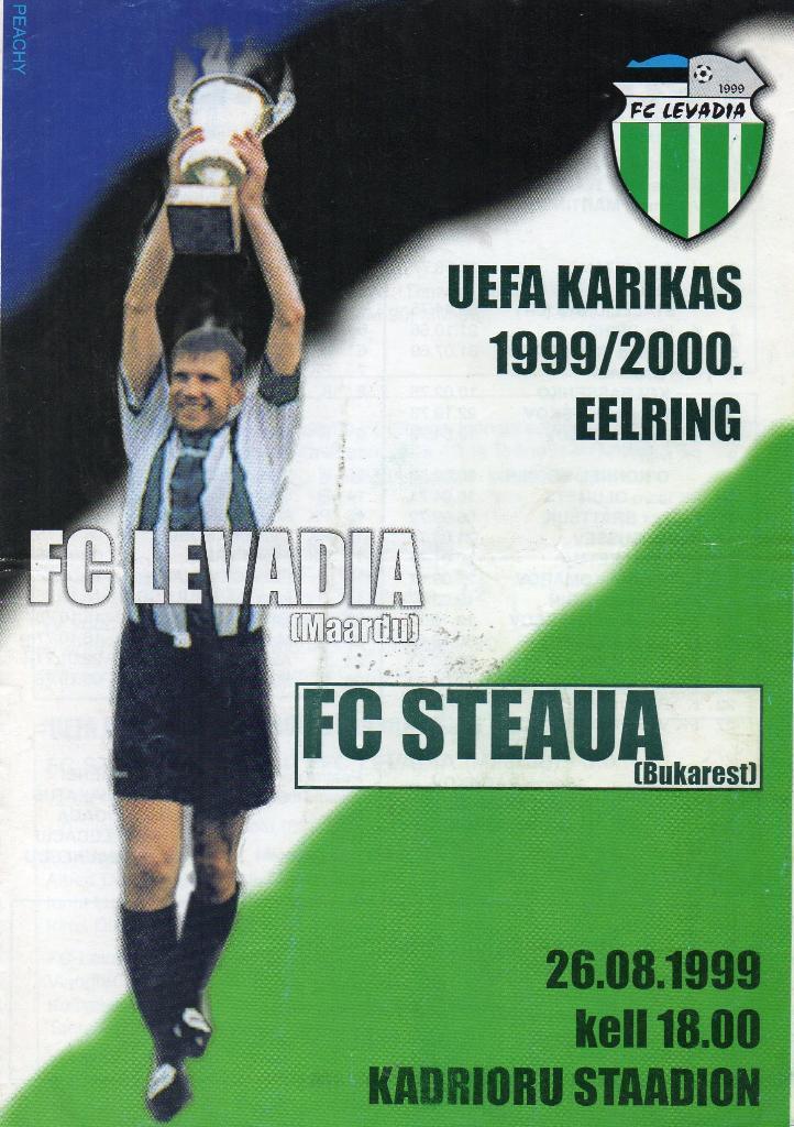 Левадия (Эстония) - Стяуа (Румыния) 1:4