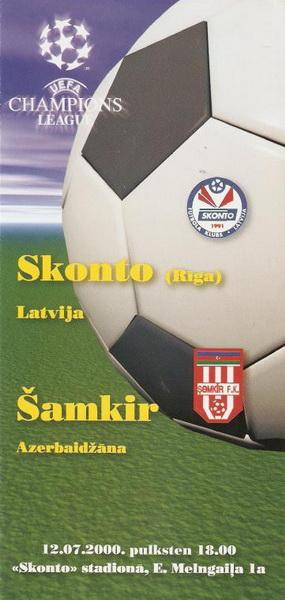 Сконто Рига (Латвия) - Шамкир (Азербайджан) 2:1
