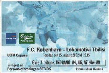 Копенгаген (Дания) - Локомотив Тбилиси (Грузия) 3:1