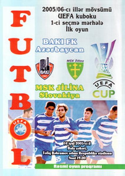 Баку (Азербайджан) - Жилина (Словакия) 1:0