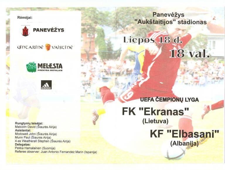 Экранас (Литва) - Эльбасани (Албания) 3:0