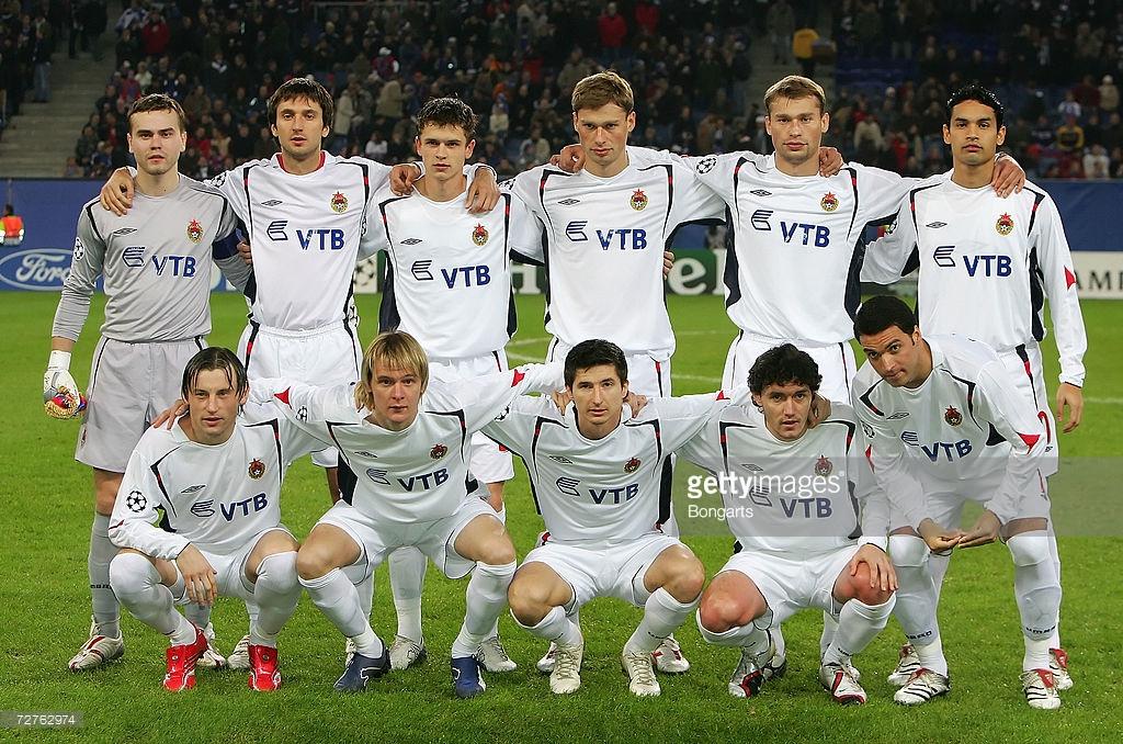 Гамбург (Германия) - ЦСКА (Россия) 3:2