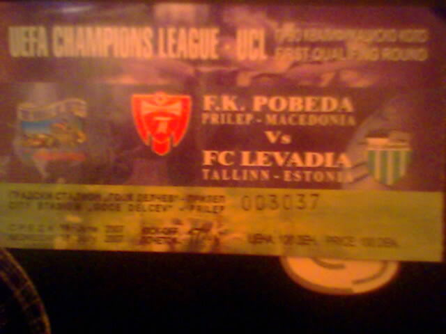 Победа Прилеп (Македония) - Левадия (Эстония) 0:1