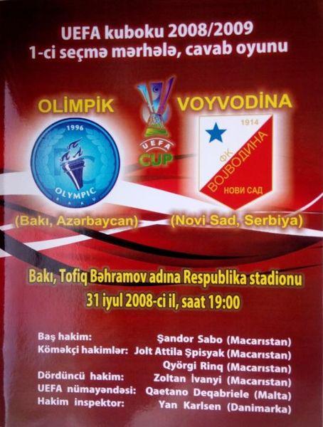 Олимпик (Азербайджан) - Войводина (Сербия) 1:1