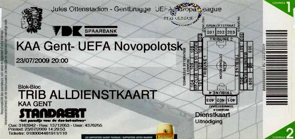 Гент (Бельгия) - Нафтан (Белоруссия) 1:0
