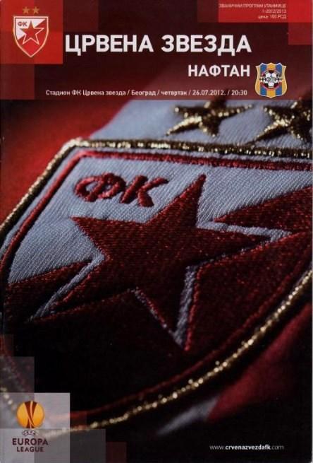 Црвена Звезда (Сербия) - Нафтан (Белоруссия) 3:3