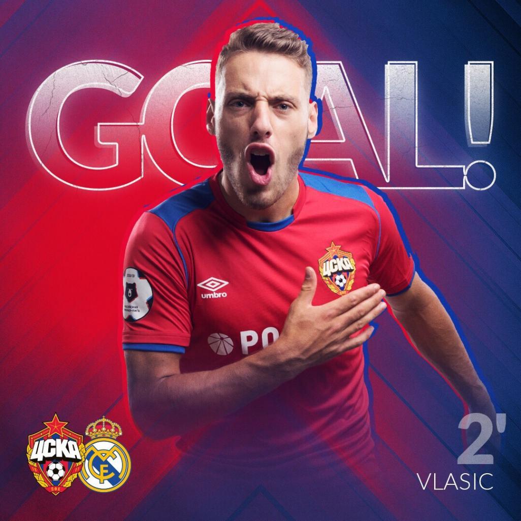 ЦСКА (Россия) - Реал Мадрид (Испания) 1:0. Нажмите, чтобы посмотреть истинный размер рисунка
