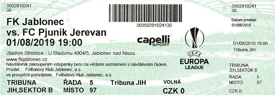 Яблонец (Чехия) - Пюник (Армения) 0:0