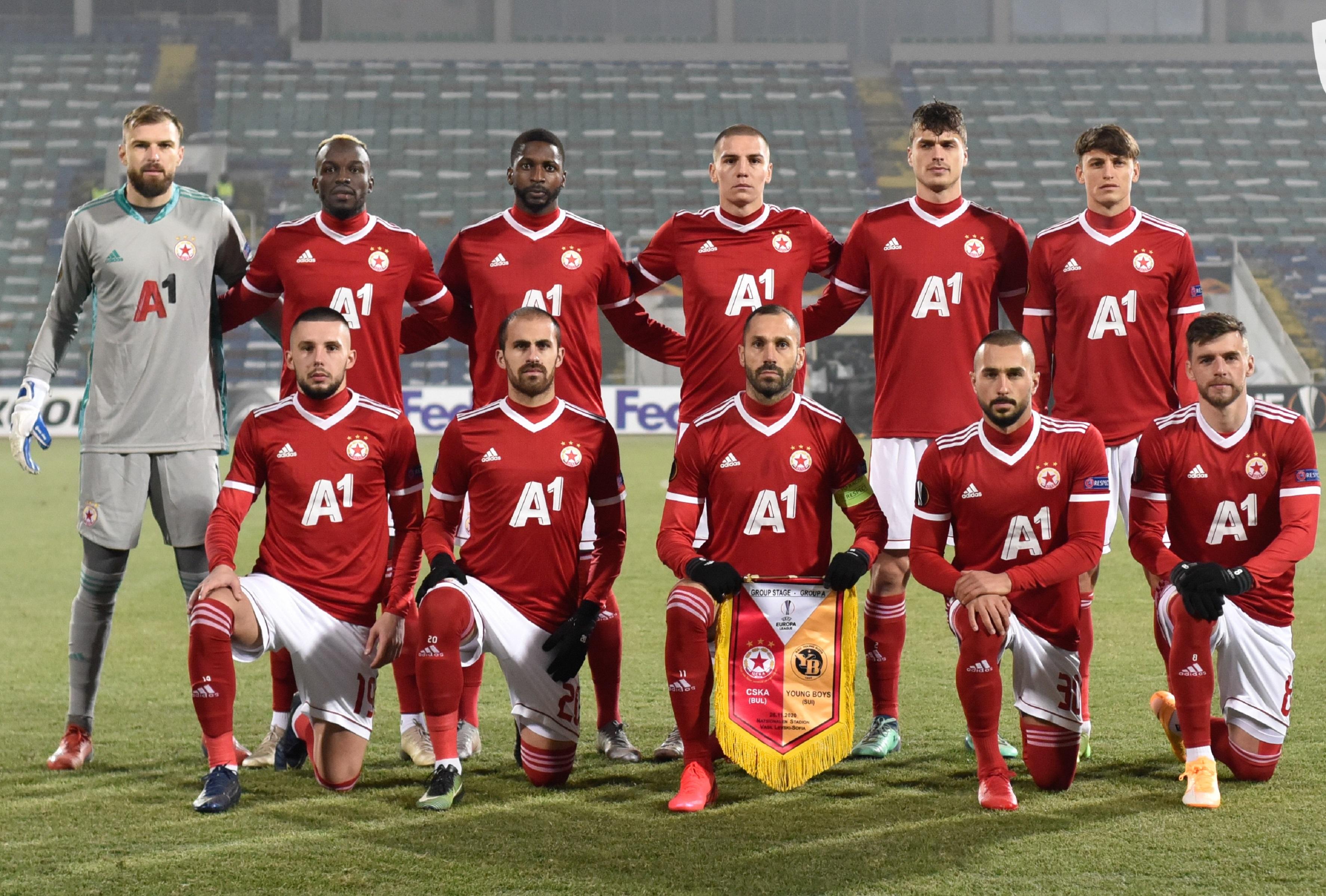 ЦСКА София (Болгария) - Янг Бойз (Швейцария) 0:1