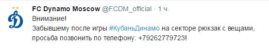 message 605946
