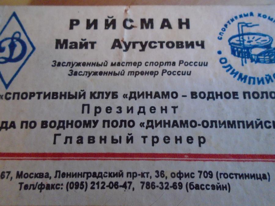 message 629040